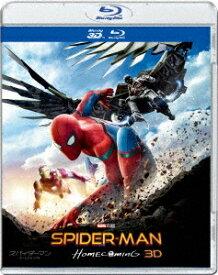 ◎洋画/スパイダーマン:ホームカミング IN 3D<3D Blu-ray+Blu-ray>(初回生産限定)20171220