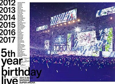 【オリジナル特典付】乃木坂46/5th YEAR BIRTHDAY LIVE 2017.2.20-22 SAITAMA SUPER ARENA<4Blu-ray>(完全生産限定盤)[Z-7135]20180328