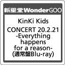 【先着特典付】KinKi Kids/KinKi Kids CONCERT 20.2.21 -Everything happens for a reason-<B...