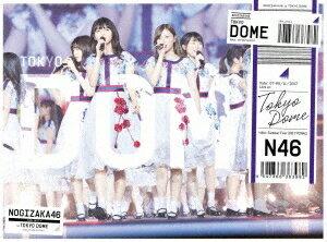 【オリジナル特典付】乃木坂46/真夏の全国ツアー2017 FINAL! IN TOKYO DOME<3DVD>(完全生産限定盤)[Z-7393]20180711