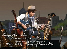 """■■浜田省吾/Welcome back to The 70's """"Journey of a Songwriter"""" since 1975 「君が人生の時〜Time of Your Life」<3DVD+2CD>(完全生産限定盤)20190904"""