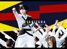 ■■欅坂46/欅共和国2018<DVD>(初回生産限定盤)20190814