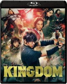 【オリジナル特典付】邦画/キングダム<Blu-ray+DVD>(通常版)[Z-8570]20191106