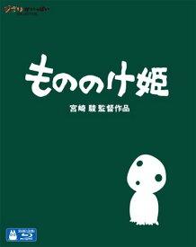 ◆◆<お取り寄せ商品>宮崎駿/もののけ姫<Blu-ray>(通常盤)