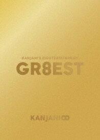 ■■関ジャニ∞/関ジャニ'sエイターテインメント GR8EST<DVD>(通常盤)20190123