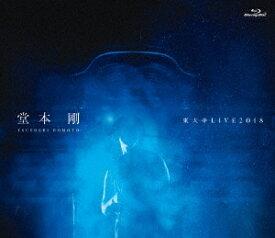 ■■堂本剛/堂本剛 東大寺LIVE2018<Blu-ray>(仕様)20190410