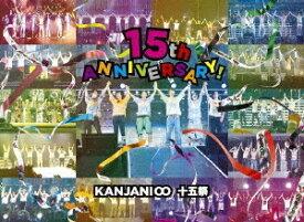 関ジャニ∞/十五祭<DVD>(通常盤)20191030