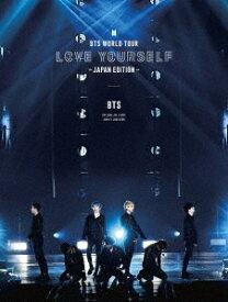 ■■BTS/BTS WORLD TOUR 'LOVE YOURSELF' 〜JAPAN EDITION〜<3Blu-ray+LIVEフォトブックレット>(初回限定盤)20191009