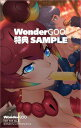 【WonderGOOオリ特付】けものフレンズBD付オフィシャルガイドブック (5)<本 + Blu-ray>[Z-40155]20170726