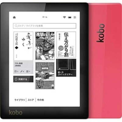 koboAura(コボオーラ)ピンク<電子書籍リーダー>