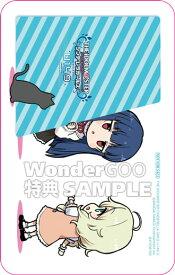 【特典付】アイドルマスター シンデレラガールズ U149 8巻 通常版<コミック>[Z-10803]20210430