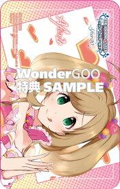 【特典付】アイドルマスター シンデレラガールズ After20 6巻<コミック>[Z-10805]20210430