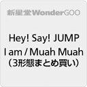 ●【先着特典付】Hey! Say! JUMP/I am / Muah Muah<CD>(3形態まとめ)[Z-8973]20200226