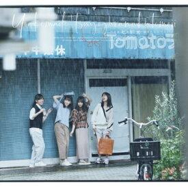 ◆◆【応募ハガキ付】乃木坂46/夜明けまで強がらなくてもいい<CD+Blu-ray>(TYPE-D 初回仕様限定盤)[Z-8591]20190904