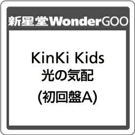 ●【先着特典付】KinKi Kids/光の気配<CD+DVD>(初回盤A)[Z-8786]20191204