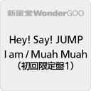 ●Hey! Say! JUMP/I am / Muah Muah<CD+DVD>(初回限定盤1)20200226