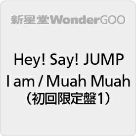 ●Hey! Say! JUMP/I am / Muah Muah<CD+DVD>(初回限定盤1)20200226