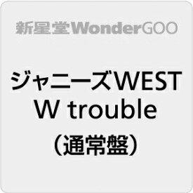 【先着特典付】ジャニーズWEST/W trouble<CD>(通常盤)[Z-9072]20200318