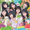 【新星堂オリジナル特典】AKB48/サステナブル<CD+DVD>(TypeA通常盤)[Z-8517]20190918