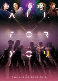 【オリジナル特典付】フェアリーズ/フェアリーズLIVE TOUR 2019-ALL FOR YOU-<Blu-ray>(初回仕様)[Z-8619・8620]20191106