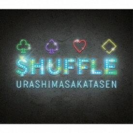浦島坂田船/$HUFFLE<CD+DVD>(初回限定盤B)20190626