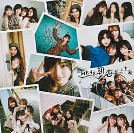 【オリジナル特典付】NMB48/初恋至上主義<CD+DVD>(通常盤Type-C初回仕様限定盤)[Z-8705]20191106