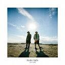 【先着特典付】KinKi Kids/光の気配<CD>(通常盤)[Z-8788]20191204