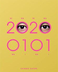 ■■香取慎吾/20200101<CD>(初回限定・GOLD BANG!)20200101