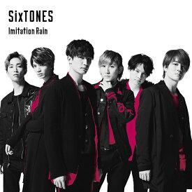 ◆◆【先着特典付】SixTONES vs Snow Man/Imitation Rain / D.D.<CD>(通常盤/通常仕様)[Z-8785]20200122
