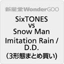 【先着特典付】SixTONES vs Snow Man/Imitation Rain / D.D.<CD>(3形態まとめ)[Z-8785]20200122