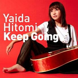 【オリジナル特典付】矢井田瞳/Keep Going<CD+DVD>(限定盤)[Z-8913]20200212