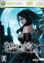 【中古】【XBOX360】BULLET WITCH(バレットウイッチ)【4582210540027】【アクション】