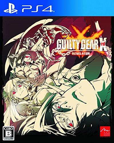 【中古】【PS4】GUILTY GEAR Xrd -REVELATOR- 通常版 (ギルティギア イグザード レベレーター)【4510772160025】【格闘】