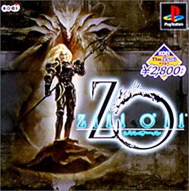 【中古】【PS1】Zill Oll Best【4988615015328】【ロールプレイング】