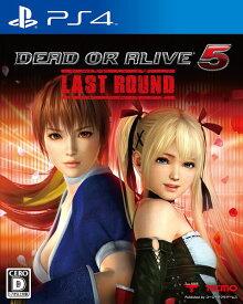 【中古】【PS4】DEAD OR ALIVE 5 Last Round 通常版【4988615067716】【格闘】