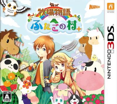 【オリ特付】殺牧場物語ふたごの村+<3DS>[Z-6807]20171214