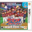 【オリ特付】プロ野球 ファミスタ クライマックス<3DS>[Z-5978]20170420