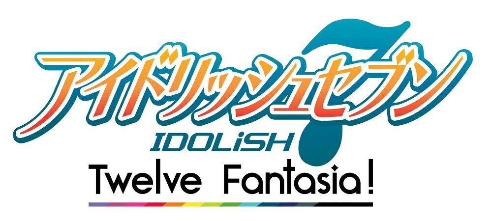 【オリ特付】アイドリッシュセブン Twelve Fantasia!<Vita>(初回限定版)[Z-6870]20180215