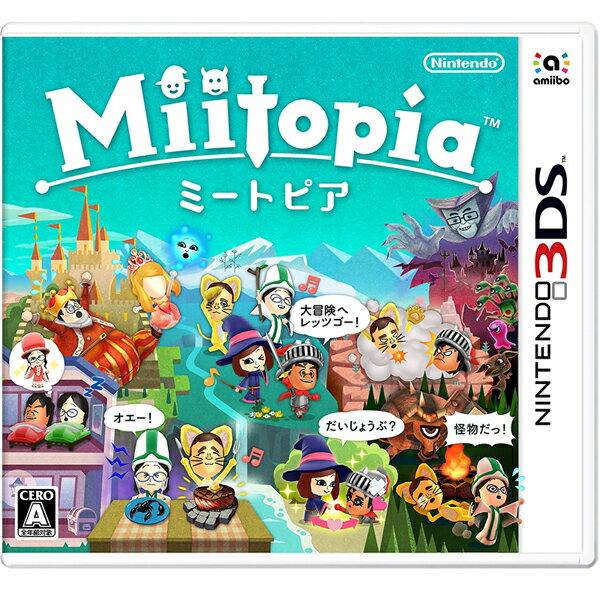 【中古】【ニンテンドー3DS】Miitopia(ミートピア)【4902370535518】【ロールプレイング】