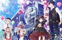 【オリ特付】まいてつ -pure station- 特別豪華版 with フィギュア<PS4>[Z-7088・7089]20180726