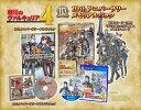 【オリ特付】戦場のヴァルキュリア4 10thアニバーサリー メモリアルパック<PS4>[Z-6884]20180321