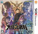 大逆転裁判2 −成歩堂龍ノ介の覺悟−<3DS>(通常版)20170803