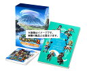 【オリ特付】世界樹と不思議のダンジョン2 世界樹の迷宮 10th Anniversary BOX<3DS>[Z-6306・6307]20170831