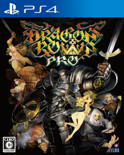 ドラゴンズクラウン・プロ<PS4>20180125