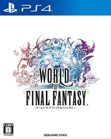 【中古】【PS4】ワールドオブ ファイナルファンタジー【4988601009522】【ロールプレイング】