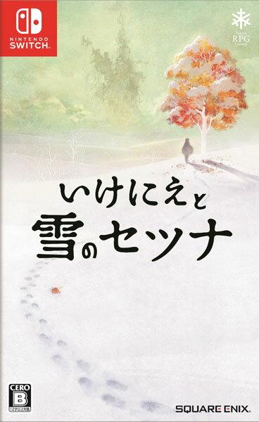 【中古】【Switch】いけにえと雪のセツナ【4988601009706】【ロールプレイング】