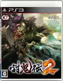 【中古】【PS3】討鬼伝2 通常版【4988615081453】【アクション】