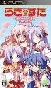 【中古】【PSP】らき☆すた 陵桜学園 桜藤祭 Portable 通常版【4997766201221】【アドベンチャー】