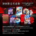 【オリ特付】ソードアート・オンライン アリシゼーション リコリス<PS4>(WonderGOOオリジナル限定版)[Z-8909・891…