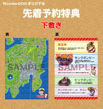 【先着予約特典付】桃太郎電鉄〜昭和平成令和も定番!〜<Switch>[Z-10077]20201119